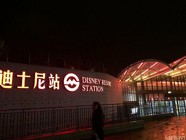 ディズニーランド駅の外観です!