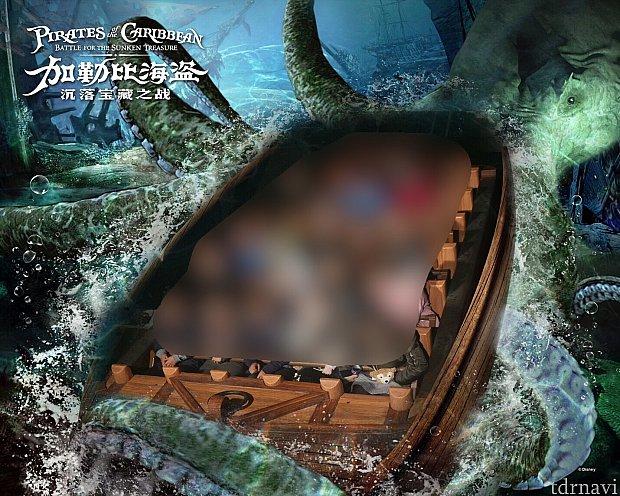カリブの海賊のライドフォト