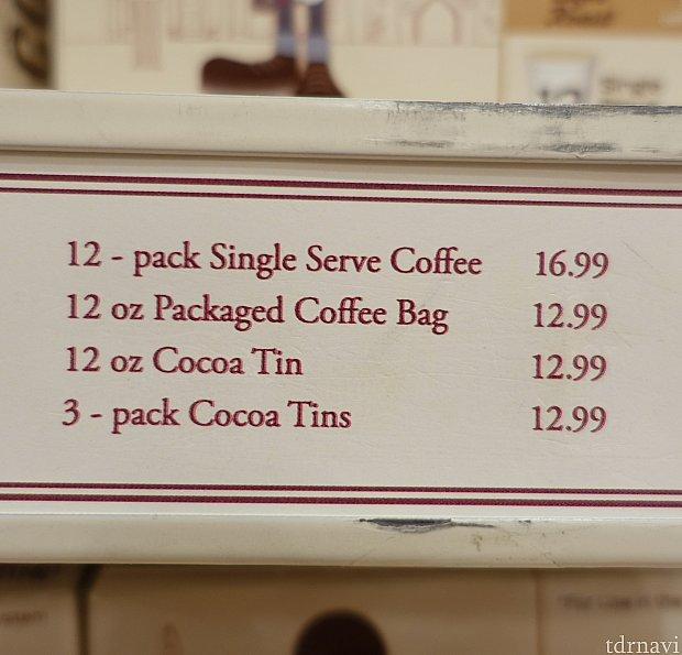 コーヒー&ココアの価格表