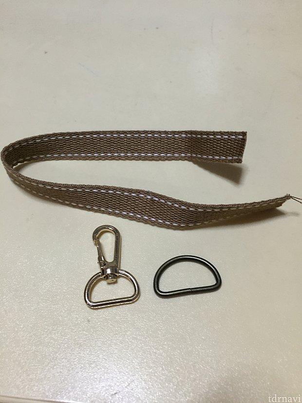 カバン側につける方は紐、ナスカン、Dカンを用意します。紐の長さは適当です。