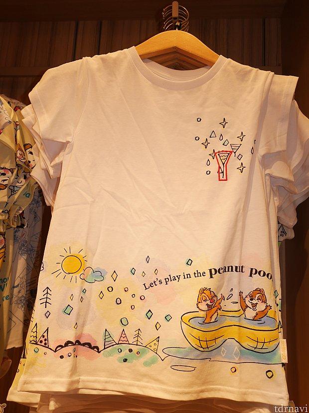 チップとデールのTシャツ(表)