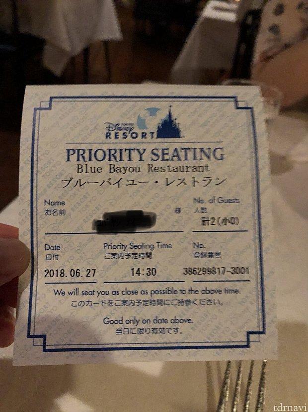 事前に予約必須 予約でも席が開かないと直ぐには入らないので事前に予約が必須