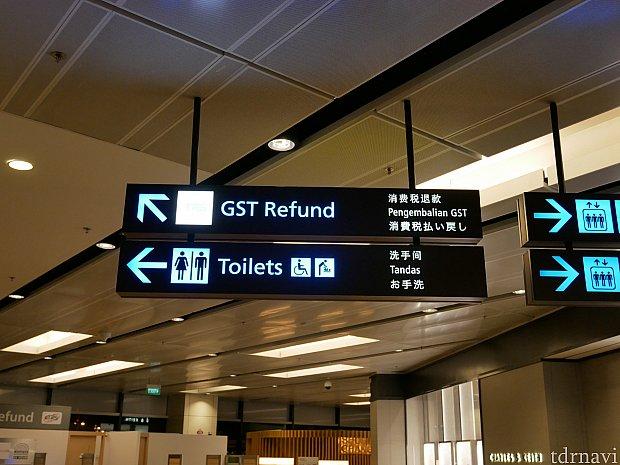 【チャンギ国際空港】空港内の表札には、ところどころ日本語があります。親切😆日本から来てもあまり不便を感じない気がします。