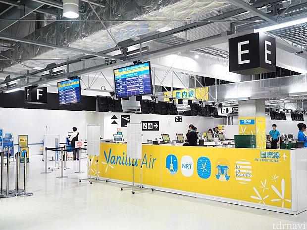 成田国際空港第三ターミナル。黄色いカウンターは目立ちます。