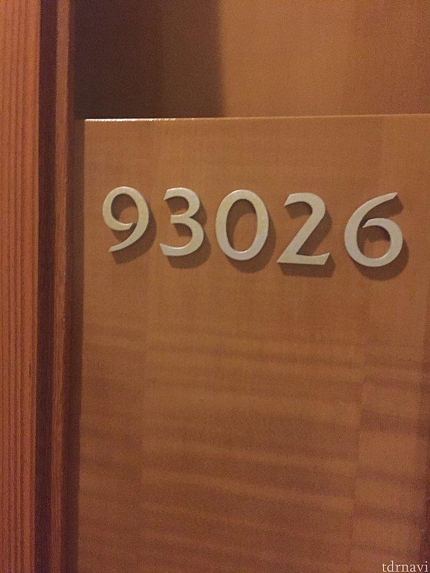 何棟も同じような建物がありそこの9棟目の30階といういみのようです。ランブラーガーデンホテルのお部屋の入り口