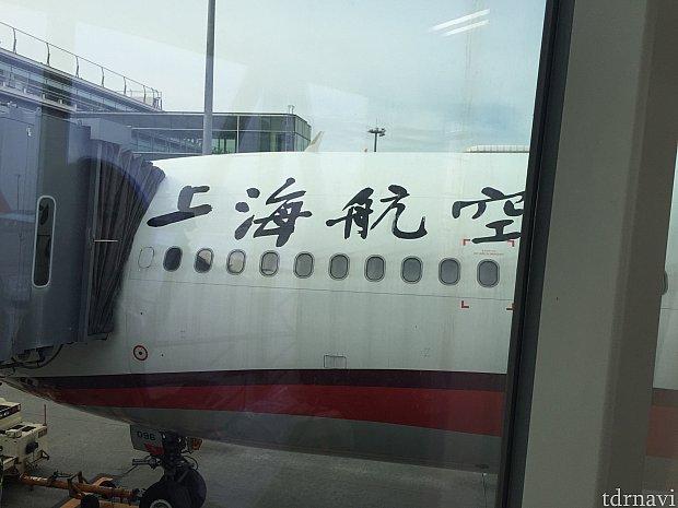 上海航空は、中国東方航空の小会社だそうです。
