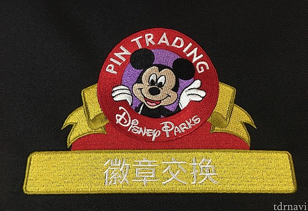"""バッグ表のマークは小と同じですがマークの下に""""徽章交换(ピントレーディング)""""と漢字で刺繍がはいっています。"""