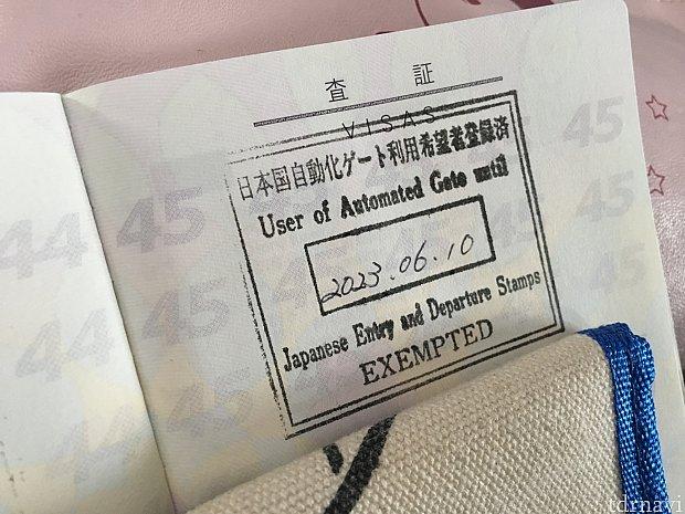 パスポートに押してもらった登録完了のハンコ。有効期限はパスポートの有効期限の前日だそうです