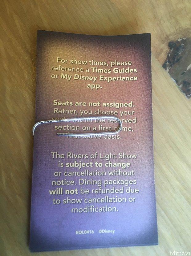 チケット裏
