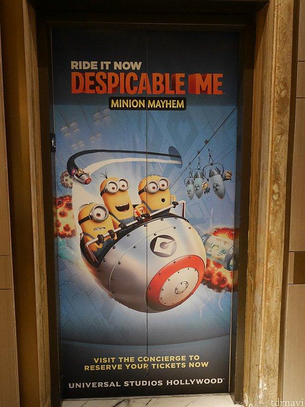 エレベーターはアトラクションの宣伝が描かれており、ミニオンもありました😍