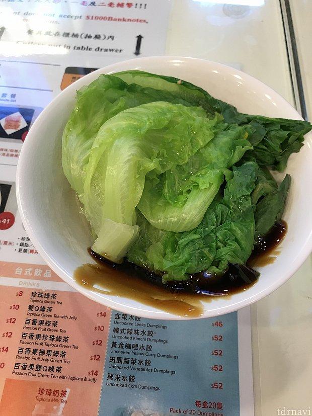 餃子屋さんで青菜を注文したらボイルレタスが来ました笑