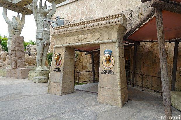 ここが古代エジプトのグッズショップ!