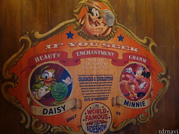 デイジー&ミニーの案内看板
