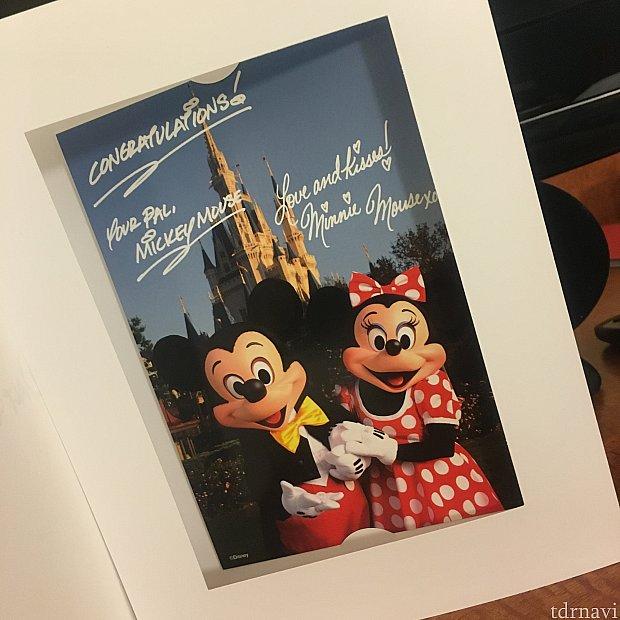 ミッキーとミニーからハネムーンのお祝いがありました!