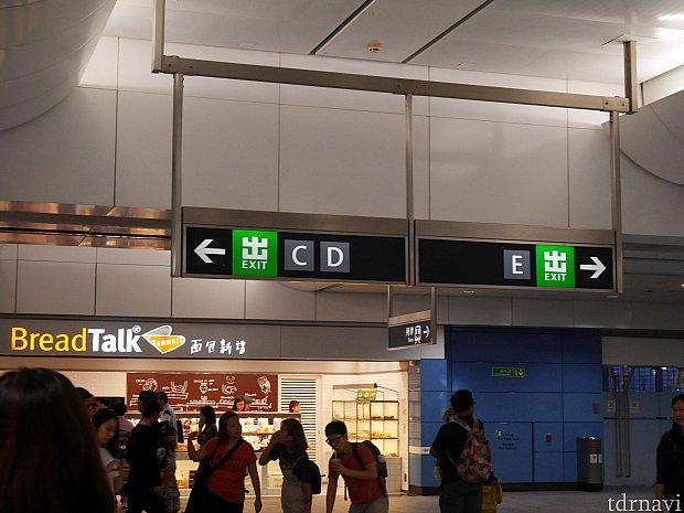 【駅からホテルまで】 オリンピック駅を降りたらC5出口に向かいます。
