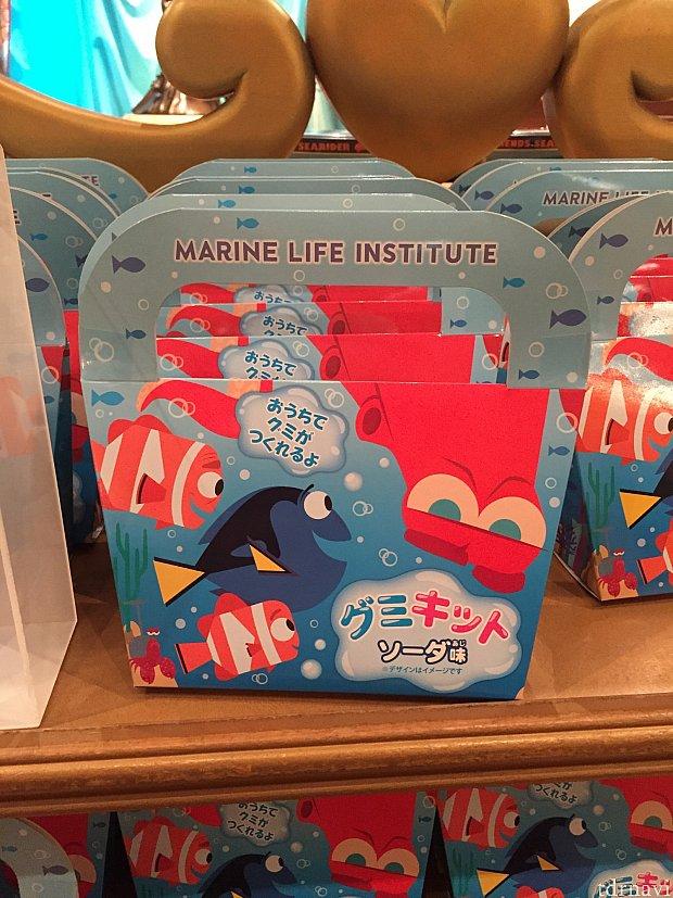 9.グミキット ソーダ味(500円)