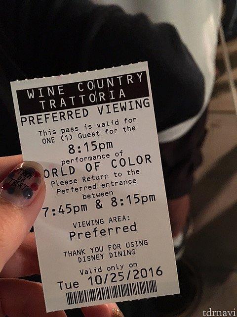 会計後に観賞エリアの入場チケットもらえますのでお忘れなく!