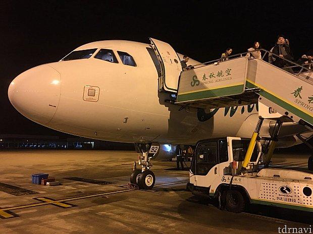 上海浦東空港に到着!