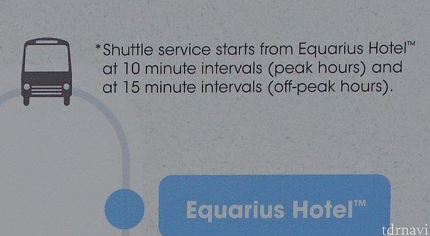 ピーク時間帯は10分おき、それ以外は15分おきに運行。