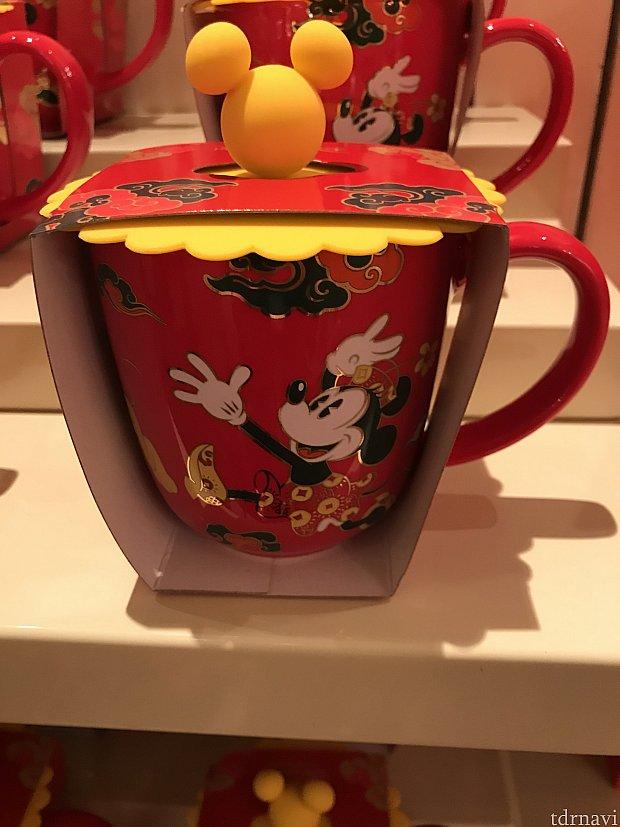 マグカップ119元