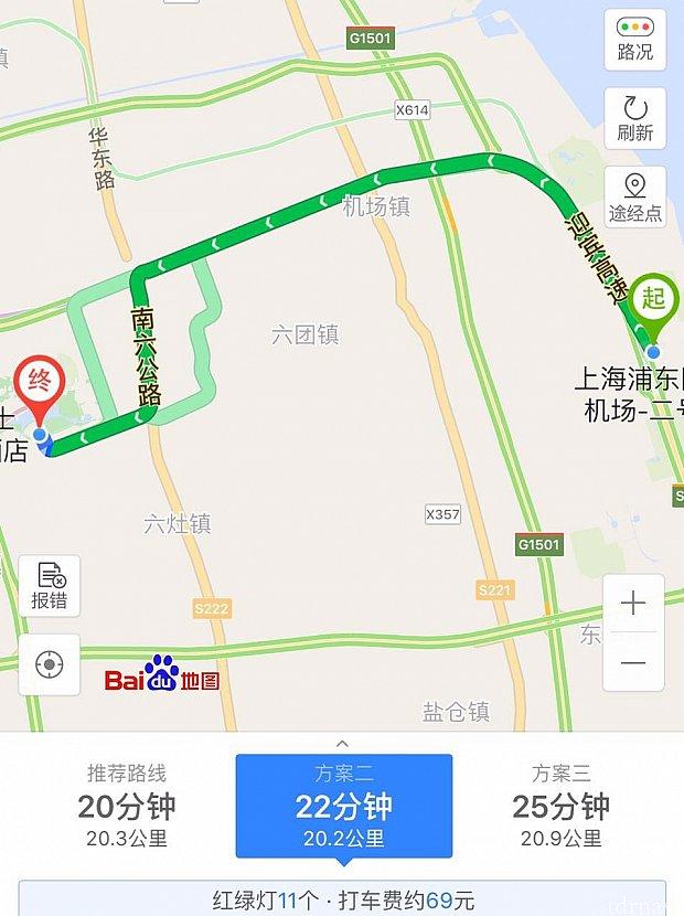 【ルート1】このルートは実際に走行して検証済み。【ルート2】に比べて少しだけ距離が短い。ただし下道を走る距離が少し長くなるため、時間は少しだけ遅くなる。