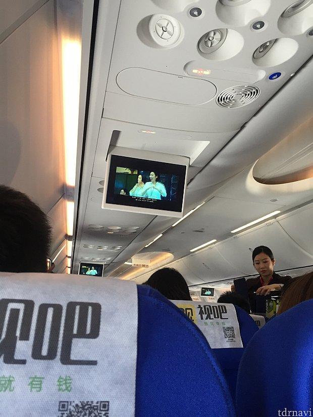 中国語字幕で映画が流れていました。
