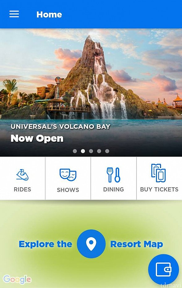 こちがアプリのホーム画面。右下のお財布マークをタップします。