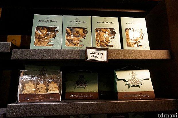 ホノルルクッキーも結構種類置いてありました。