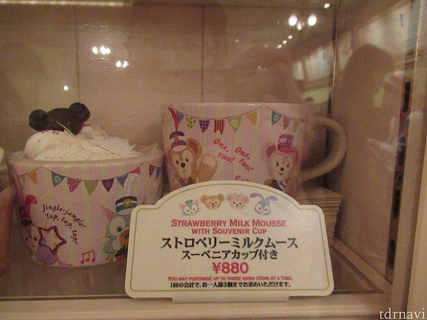 ストロベリーミルクムース 880円 上に乗ったホワイトチョコ、生クリーム、下のムース全てが甘いです!甘党の人にはオススメ