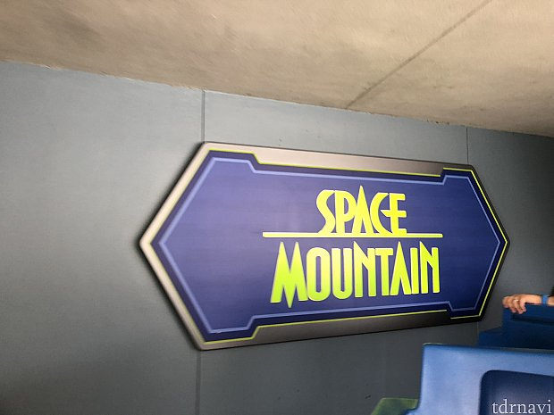 スペースマウンテンの中へと入っていきます。 真っ暗のため、中の写真はありません笑