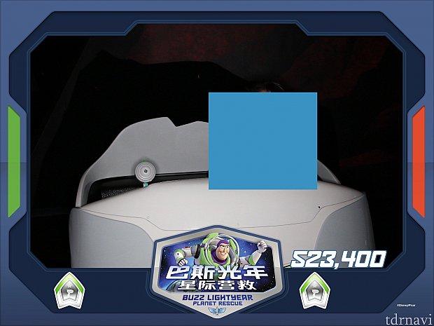 アストロブラスターのライドフォト。点数まで印字してくれます!
