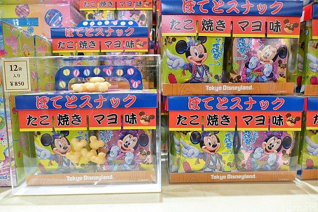 ポテトスナック850円