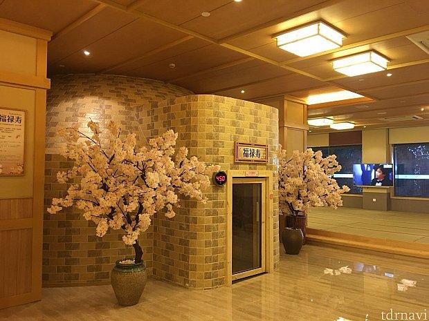 上海のホテル
