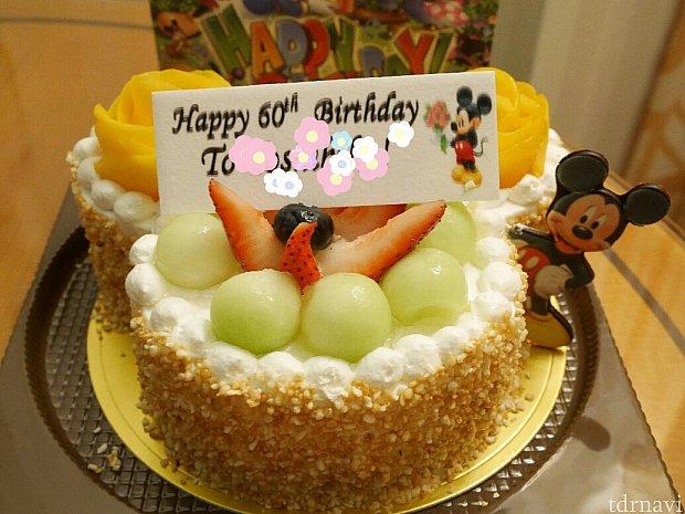 ケーキのメッセージは指定文字数内におさまれば何でも🆗こちらは父の還暦祝いのケーキです🎵