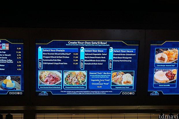 このメニューが夕飯のメインで、どんぶりメニューと言って良いでしょう。肉の種類や副菜、ソースの種類等を選べます。