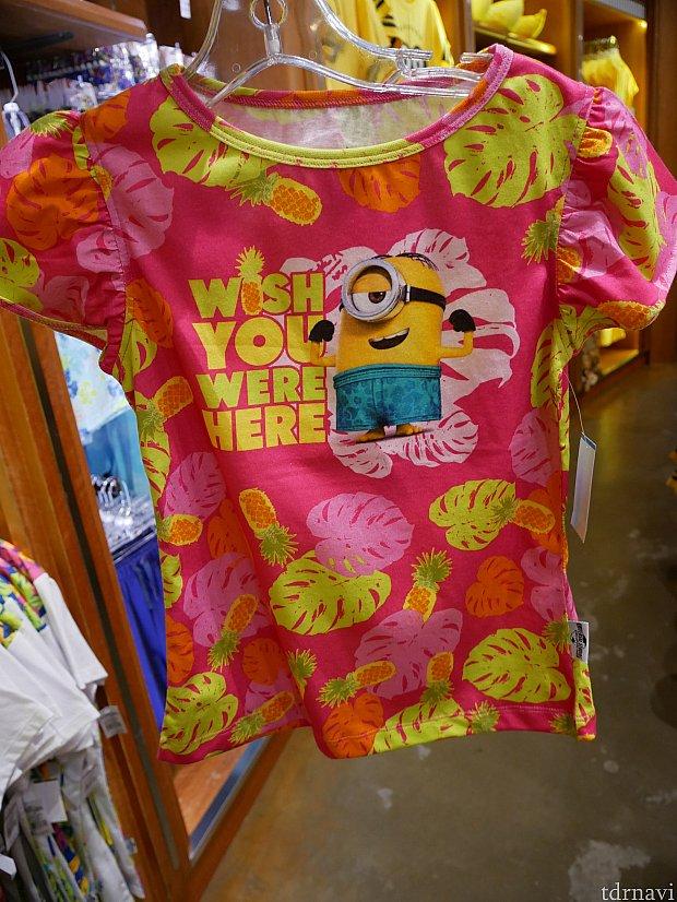 子供用Tシャツ $33