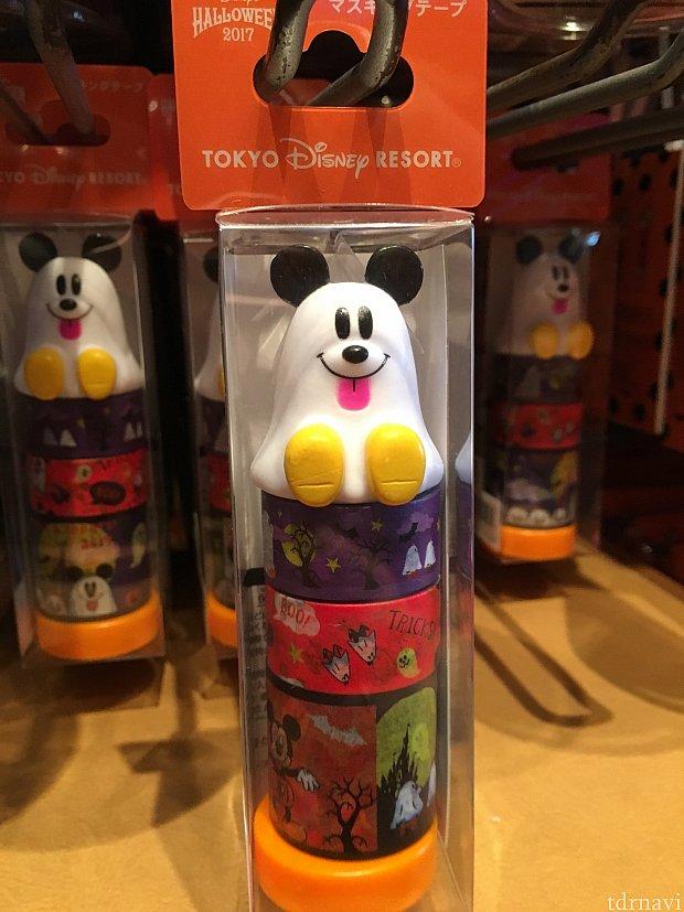 マスキングテープまとめているミッキーがかわいい!1800円