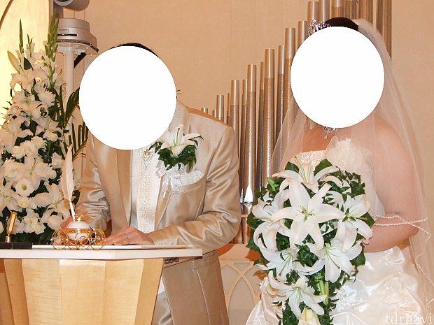 結婚証明書にサインしています
