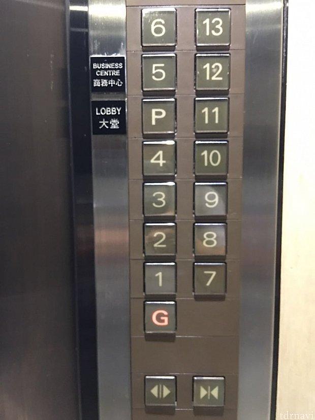 香港は1階がGとなります。1階のボタンを押すと2階に行っちゃいますので注意を!ホテルフロントはPとなります。