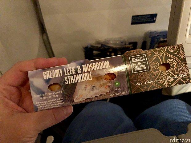 日本発の機内食を見ると、日本旅行が終了した事を痛感させられます。(笑) 途中のスナックはクリーミーピザパイのようなものでした。