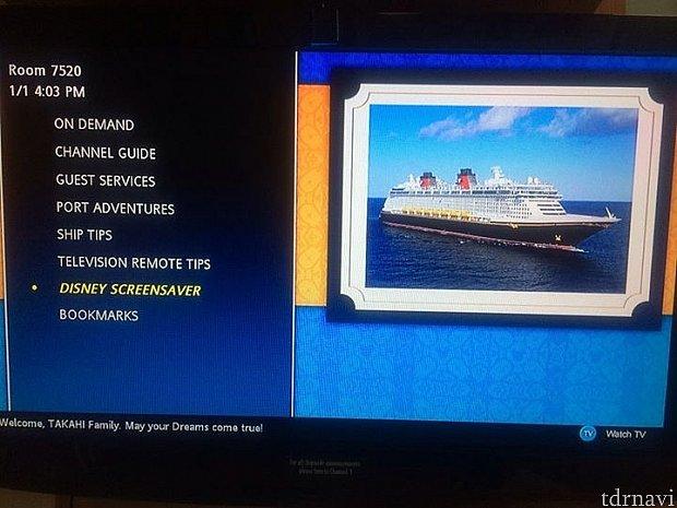 ナビゲーター付カテゴリー7Aのお部屋なになので船内でショッピングした明細等を確認出来ます!
