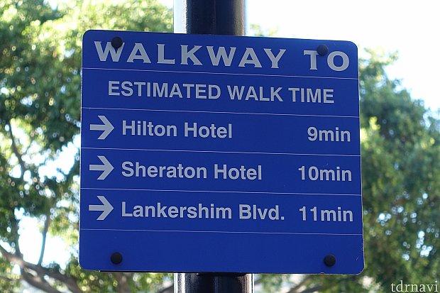 ここからの徒歩時間の表記