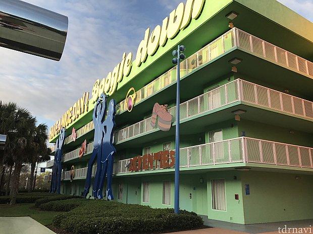 アパートのような建物がいくつも建っています