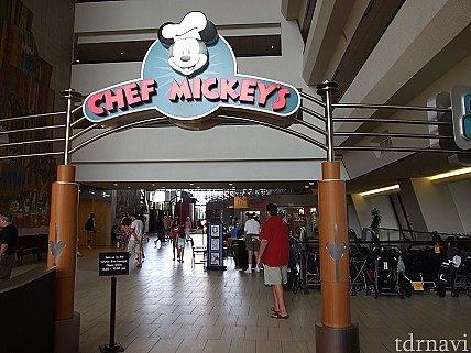 人気のシェフミッキーもこのホテルの中