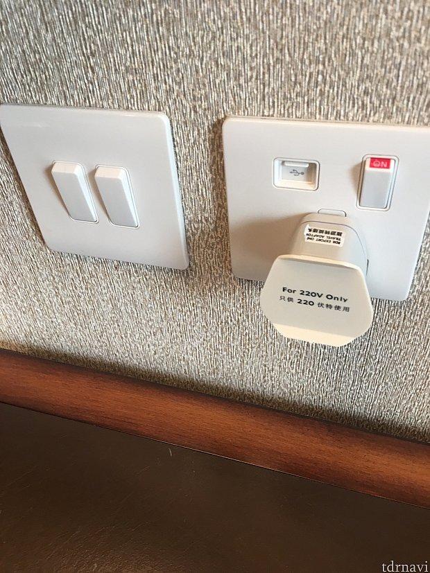 USBポートがあるので嬉しいです(╹◡╹)