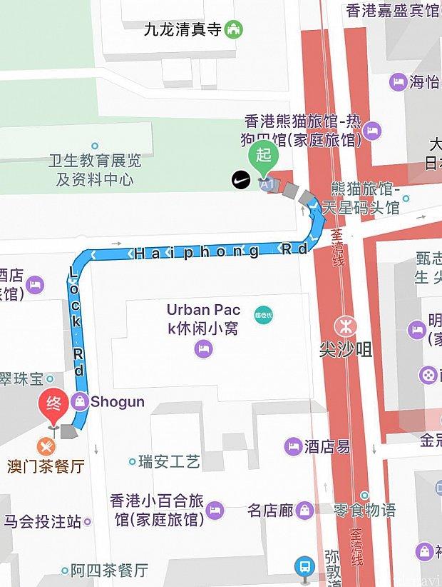 MTR尖沙咀駅A1出口から徒歩1分です。小走りで行けば1分切りできる近さです!