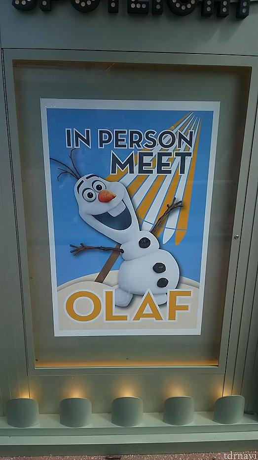 セレブ感のある?オラフのポスター。