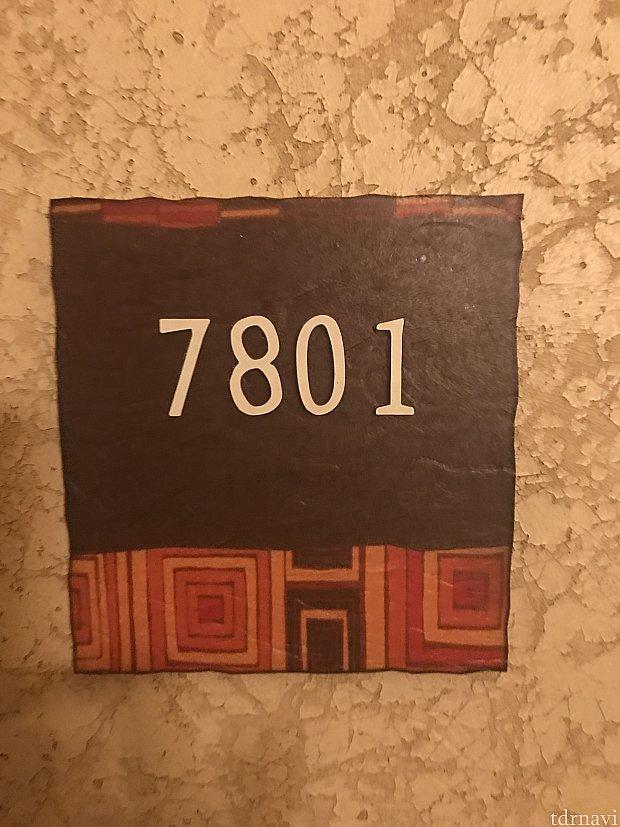 シェアさせていただいた 部屋番号 4階でした!