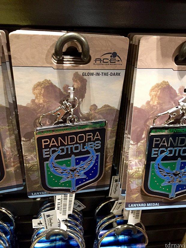 「パンドラエコツアー」のキーホルダー。右上にACEと言うのが書いてあるのがわかるでしょうか。ここパンドラでよく見かけるこのロゴは、パンドラのバックグランドストーリーに関係しています。