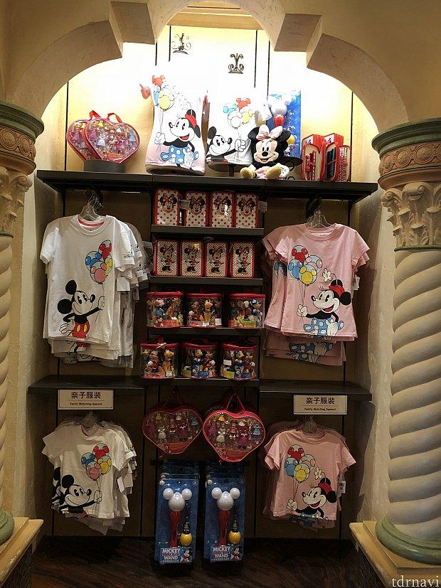 可愛い風船持ちTシャツ 大人用99元、子ども用79元とお買い得!